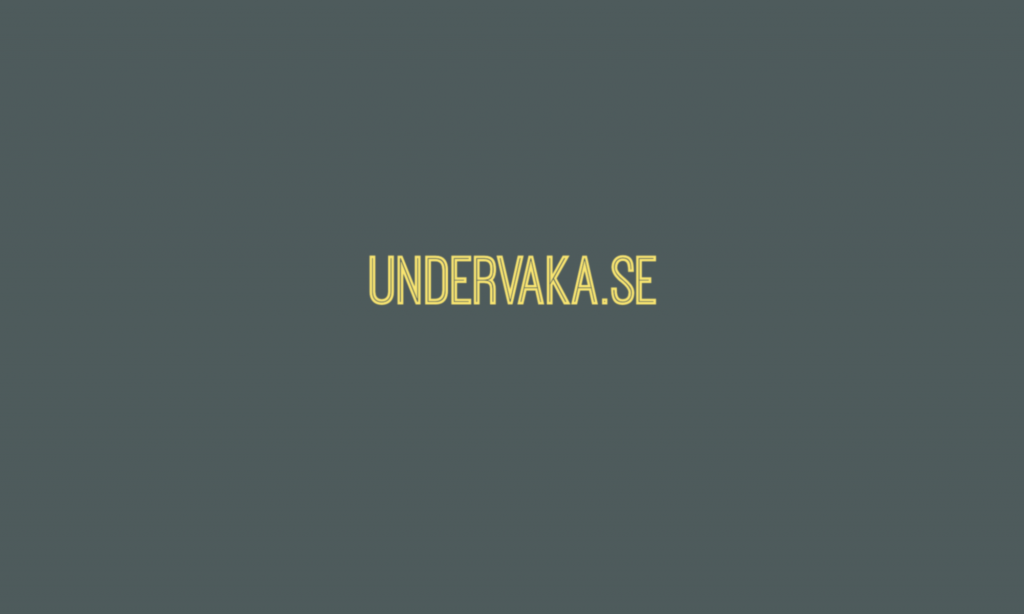 undervaka-text-logo-dark